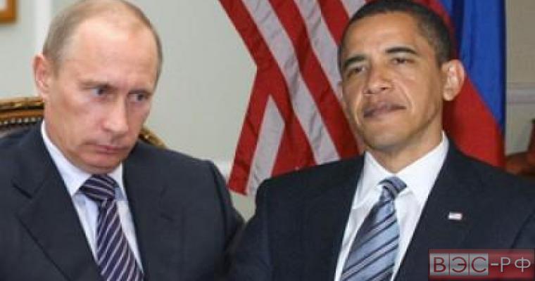 мир боится столкновения России и Запада