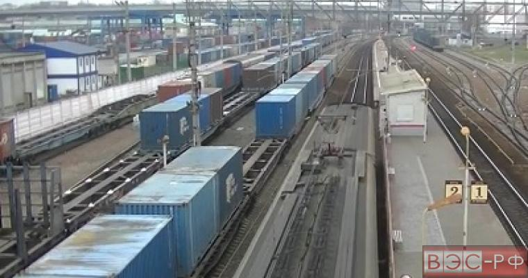 РЖД озвучило цифры по железнодорожным перевозкам
