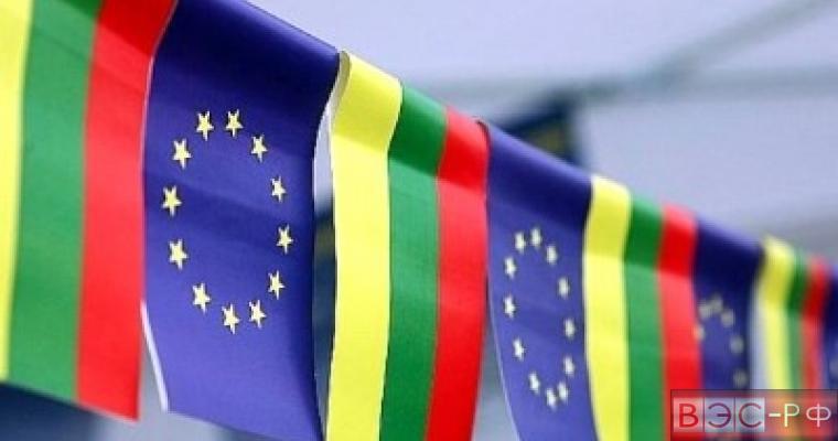 Литва рассмешила Европу своими заявлениями