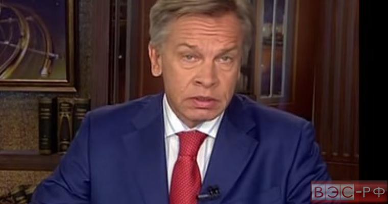 Пушков считает поражением Прибалтики и Киева при отказе от ужесточения санкций