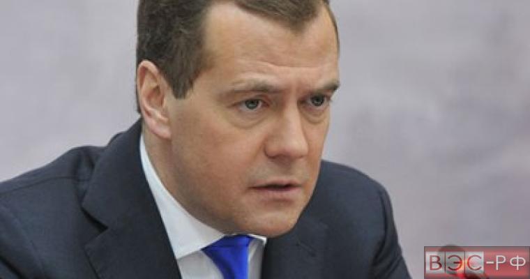 Медведев призвал готовиться к жизни в условиях кризиса