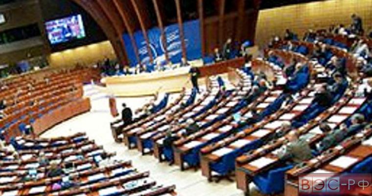 Депутаты ПАСЕ разделились в вопросе полномочий российской делегации