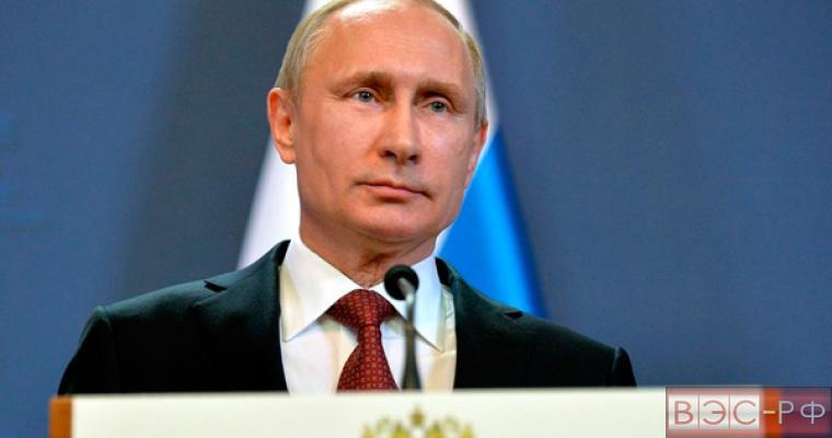 Владимир Путин нанес ответный удар Западу