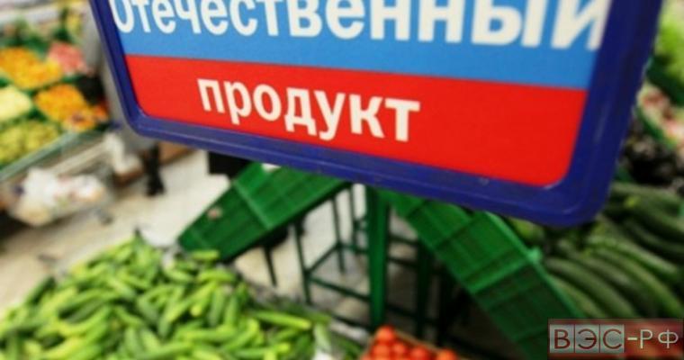 США осознали, чем для них обернется российский курс на импортозамещение