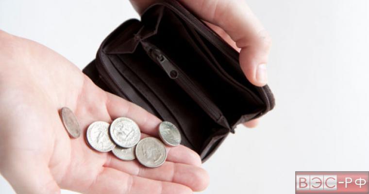 Горячая линия по вопросам невыплаты зарплат откроется 1 июля