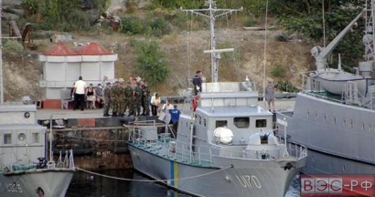 Россия на условиях мира готова вернуть украинские корабли из Крыма