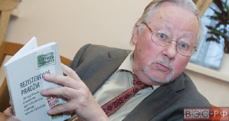 Ландсбергис возмущен решением России проверить независимость Прибалтики