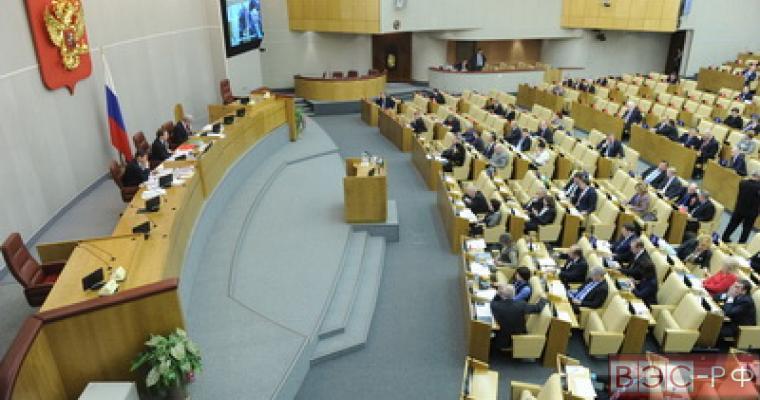 Госдума РФ потребует отмены санкций против парламентариев и делегаций