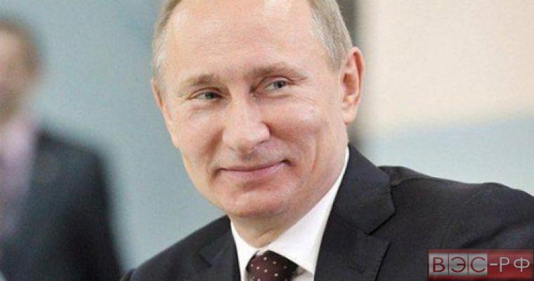 Владимир Путин смеется над Европой