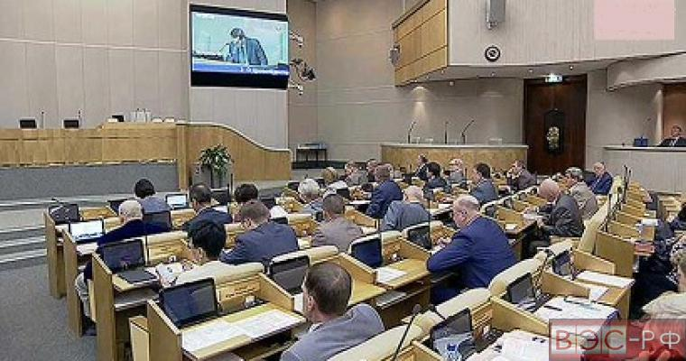 в Госдуме начинаются каникулы, депутаты признались где будут отдыхать