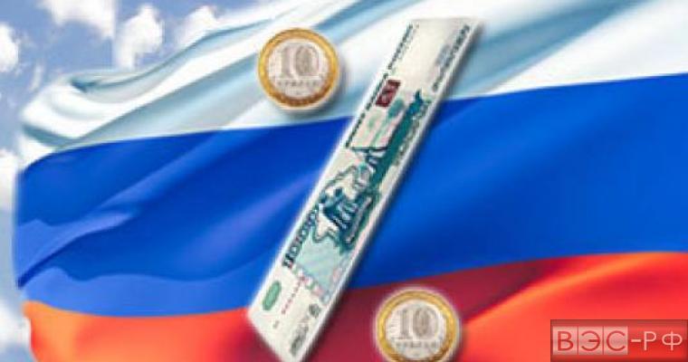 Неспокойная экономика России – шанс для смелых инвесторов, - аналитик