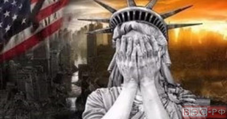 США на грани кризиса ищут себе врага