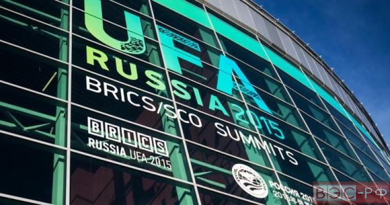 Председательство России в ШОС: Путин начинает «марафон» двусторонних встреч