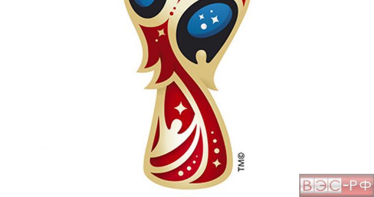 Россия готовится к чемпионату мира
