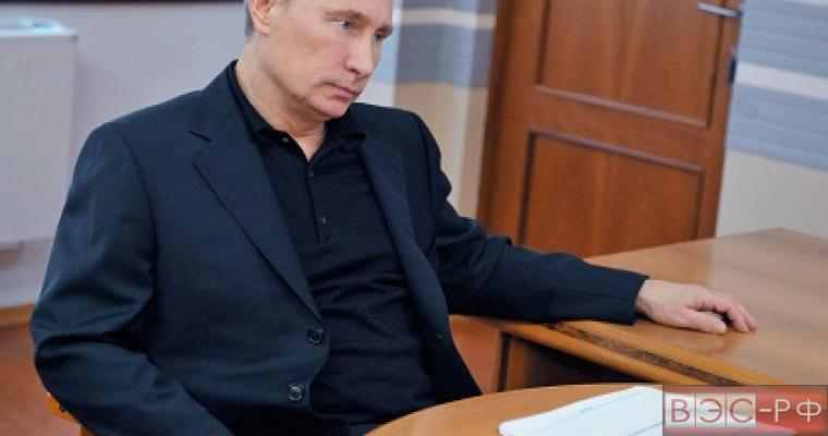 Путин ограничил возраст для несения службы для прокуроров