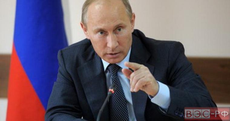 Путин потребовал создавать в России лучшее оружие