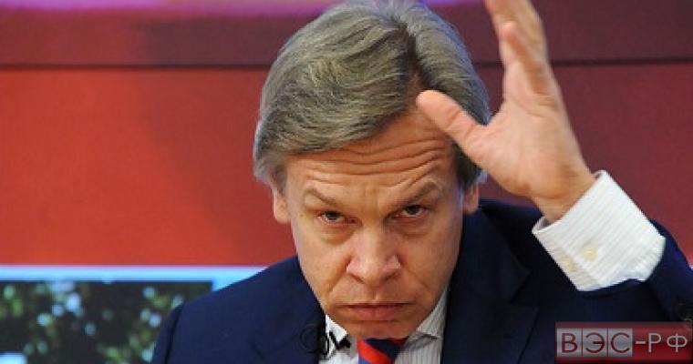 Пушков заявил, что Евросоюз все больше боится Украину