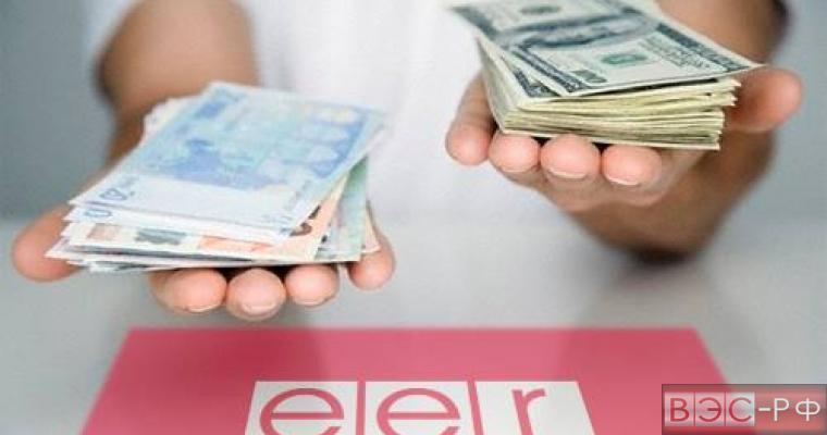 Курс доллара в ближайшие два года