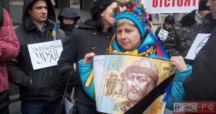 Украина готова объявить дефолт