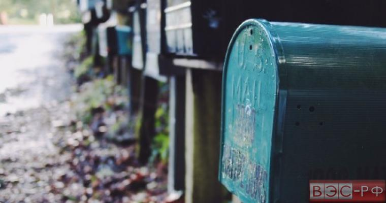 Почта Америки