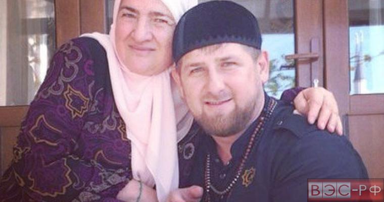 Мать и сын Кадыровы