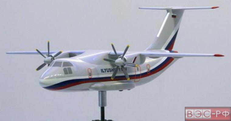 Ил-112В оснастят уникальным шасси