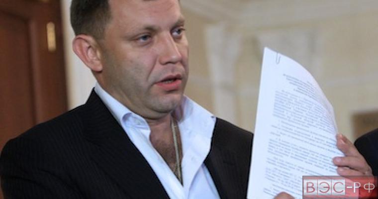 У главы ДНР родился сын