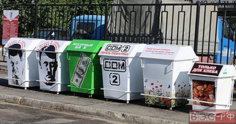 В Дагестане установили необычные контейнеры для мусора