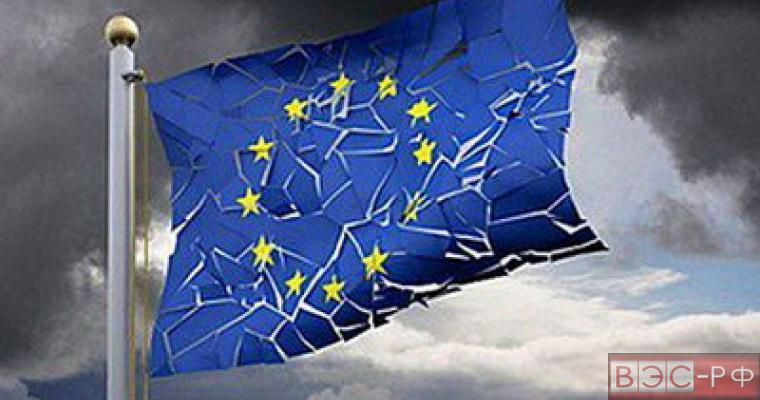Жесткая экономия привела к провалу Евросоюза