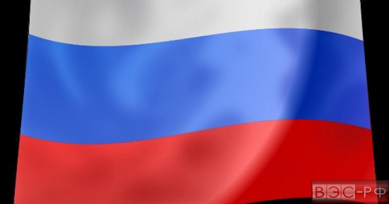 Россия создала новые ВС