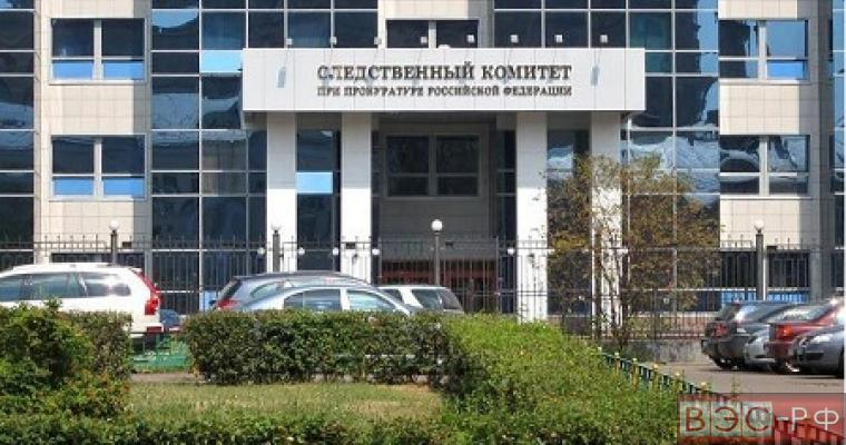 СК РФ Новосибирск