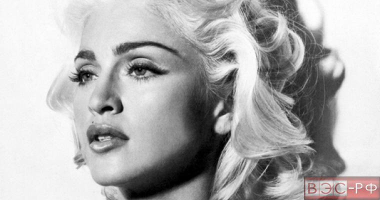 Мадонна отказался посетить Россию