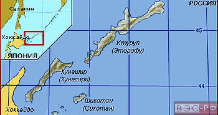 Япония готова идти на уступки по Украине ради Курил