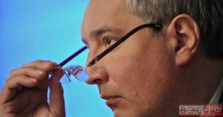 Дмитрий Рогозин сравнил дипломатов Норвегии с «арктическими страусами»