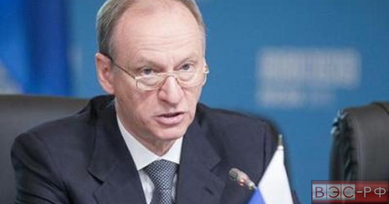 Свбез РФ выдвинул обвинения властям Украины