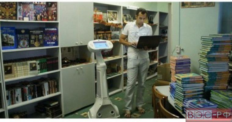 Робот-ученик