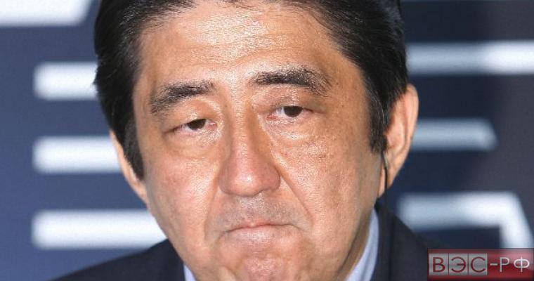 Япония: пора решить вопрос Курил