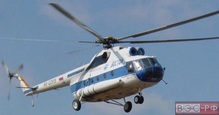 Вертолет с пассажирами пропал в Хабаровском крае