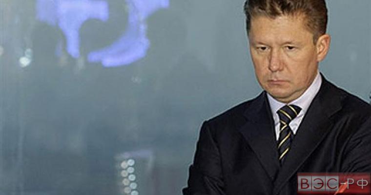 """Финляндия потребовала от """"Газпрома"""" пересмотреть цены на газ"""