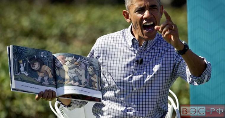 Обама в отпуске будет читать