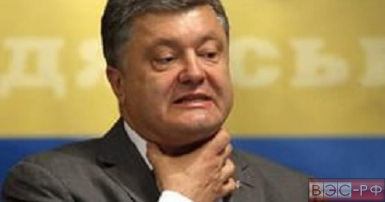 Порошенко отказался от братсва народов России и Украины назло Путину