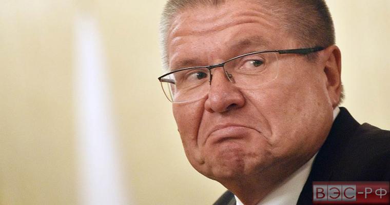 Алексей Улюкаев - глава Минэкономразвития