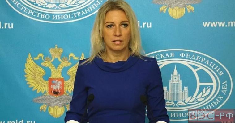 официальный предтавитель МИД РФ Мария Захарова проводит брифинг