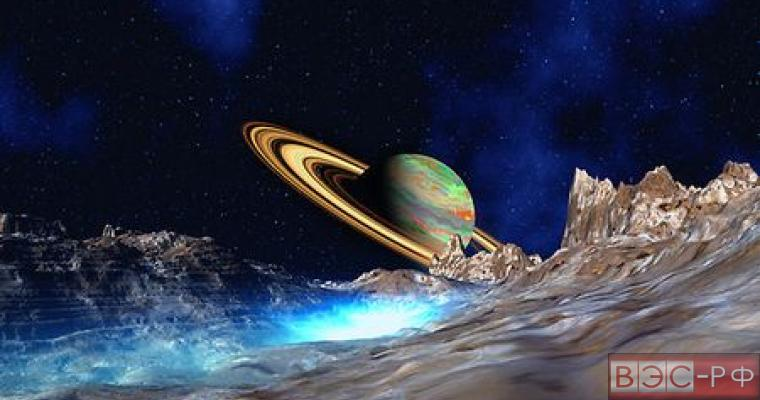 организмы на Титане
