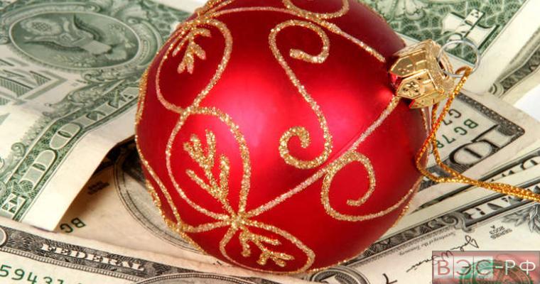 Курс валюты на Новый год