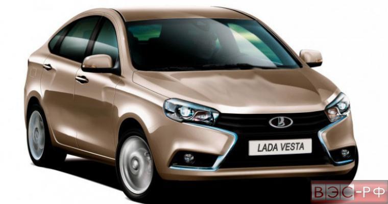 Lada Vesta поступит в продажу в ограниченном количестве