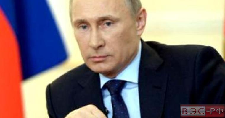 Blooomberg назвал условия падения рейтинга Путина и краха российской экономики