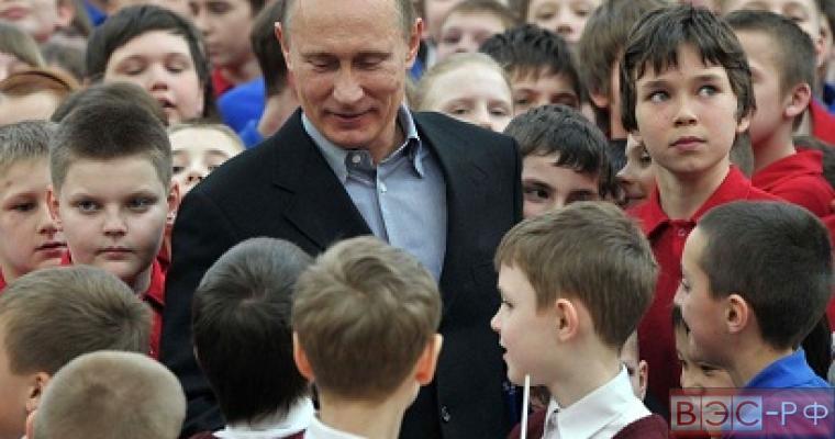 в День знаний Путин выступил перед одаренными детьми