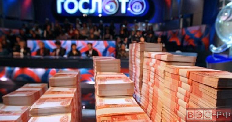 россиянин сорвал джек-пот, выиграв в лотерею 90 млн. рублей