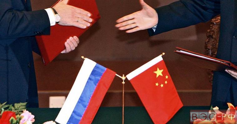 Россия и Китай двигают доллар на второй план, - Т24